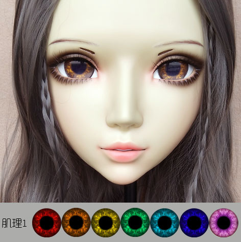 Boys Costume Accessories Costumes & Accessories Sweet Girl Resin Half Head Bjd Kigurumi Mask With Eyes Cosplay Anime Role Lolita Mask Crossdress Doll To Clear Out Annoyance And Quench Thirst gl066