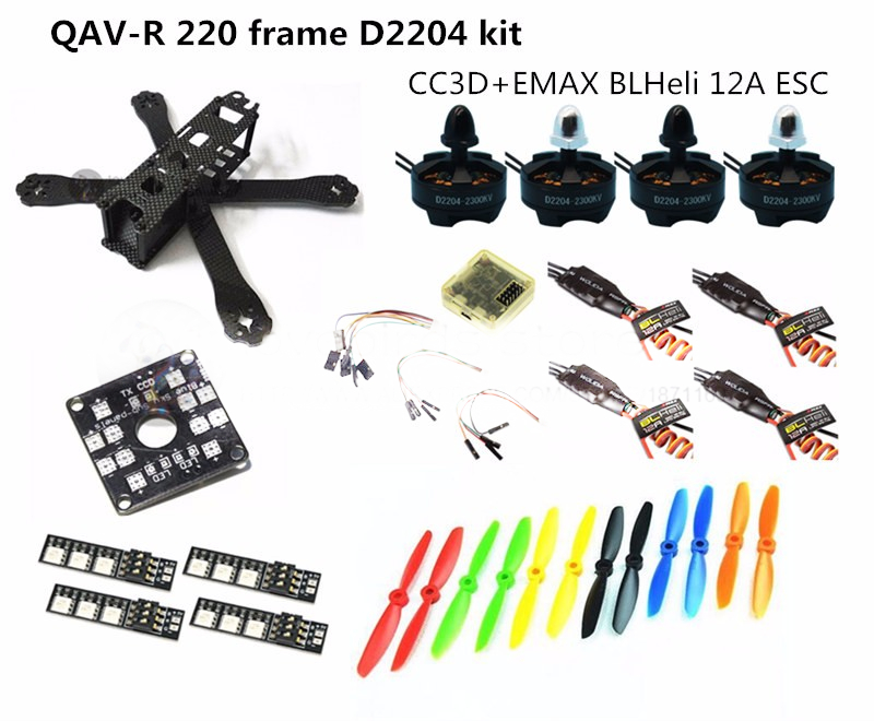 QAV-R 220 frame quadcopter pure carbon frame 4*2*2mm + D2204 2300KV + EMAX BL12A ESC for DIY FPV mini drone new qav r 220 frame quadcopter pure carbon frame 4 2 2mm d2204 2300kv cc3d naze32 rev6 emax bl12a esc for diy fpv mini drone