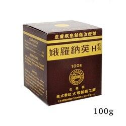 Oronina H pomada-limpiador hidratante piel seca y agrietada 100g/3,5 oz