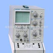Yangzhong Caltek CA-4810A транзистор кривой Трейсер испытательный инструмент, графический инструмент с 5кв высокого давления испытательный стенд