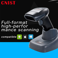 High speed 2D wireless barcode scanner economical industrial grade WeChat Alipay screen scanner wireless 200M