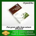 fastest loss fat green coffee bean extracts herbal slimming patch