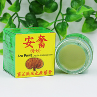 Tiger Balm Essential Oil Refresh Oneself Influenza Cold Headache Dizziness Summer Mosquito Thai Herbal Balm 37g