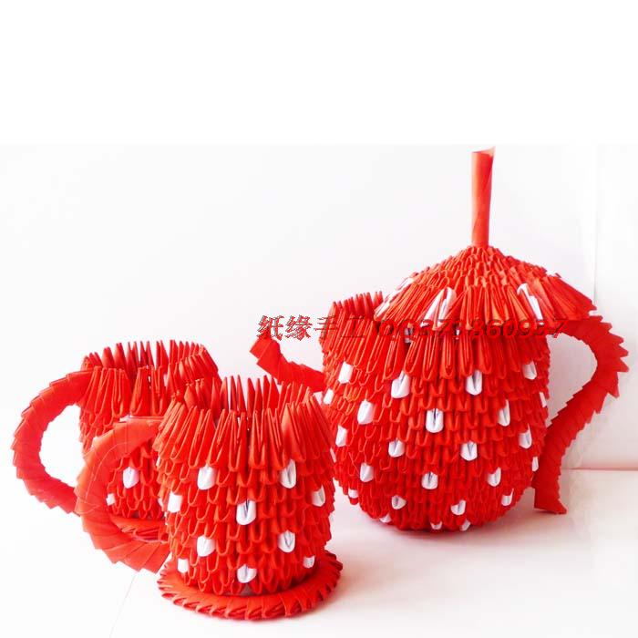 Free Shipiing Teapot Make 3d Origami Crafts Paper Gift For Kids Easy Diagram On Aliexpress