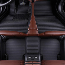 цена на Car floor mats For lexus lx570 ct200h gs300 is 250  gs350  rx 350 nx 270/350/450H 250/350/300h 460h/400 570 leather carpet