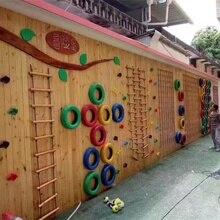 Детский сад детский деревянный открытый скалолазание Dr дрель горка маленькое оборудование для развлечений фитнес-Тренировка Тренажерное Оборудование