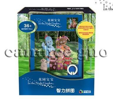 Игрушек! Совершенно новая пластиковая игрушка классная в ночном саду серия образовательные головоломки для детей игрушка подарок 1 шт - Цвет: style 1