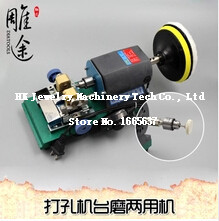 NEW!!! 240W HIGH POWER Pearl Drilling Holing Machine Adjustable Speed