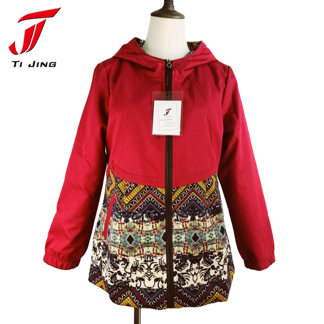 0eb71899e01 women hooded jackets coats plus size 4XL printed trendy spring autumn 2017  jackets cotton padded with hood coats outwears N35