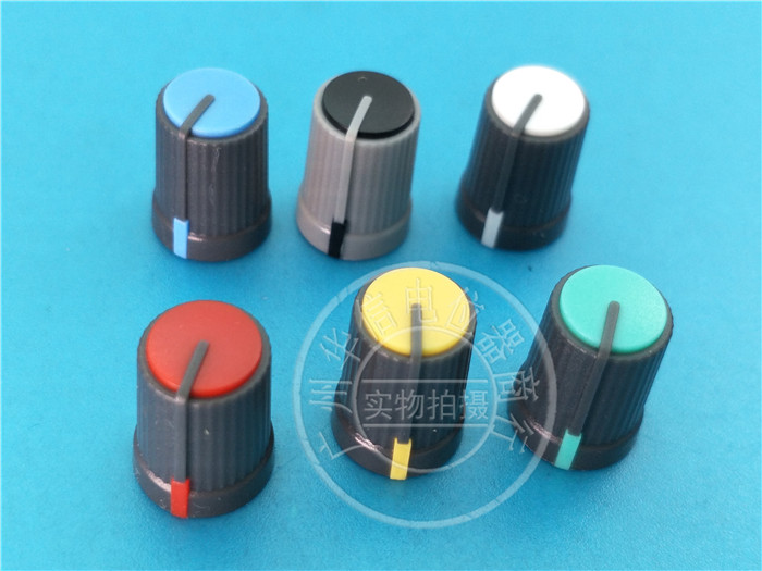 New Fashion 10pcs Half - Axis Potentiometer Gray Knob Cap / Black / Green / White / Yellow / Red / Blue / 270 Degree / W12mm * H17mm Pure Whiteness