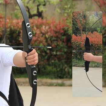 Outdoor Hunting Bow Sports Match Shooting Bow, Imitation Of The United States Hunting Straight Bow. - DISCOUNT ITEM  30% OFF Sports & Entertainment