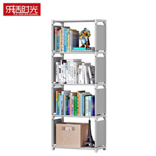 Multiple Cube Children Bookcase Simple Assembled Toy Book Storage Cabinet Display Stand Study Room Bookshelf for Home Decoration
