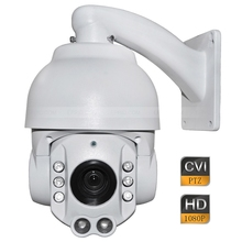 4″ 2MP 1080P HD CVI IP66 High Speed Surveillance Dome PTZ Camera 10x Optical Zoom