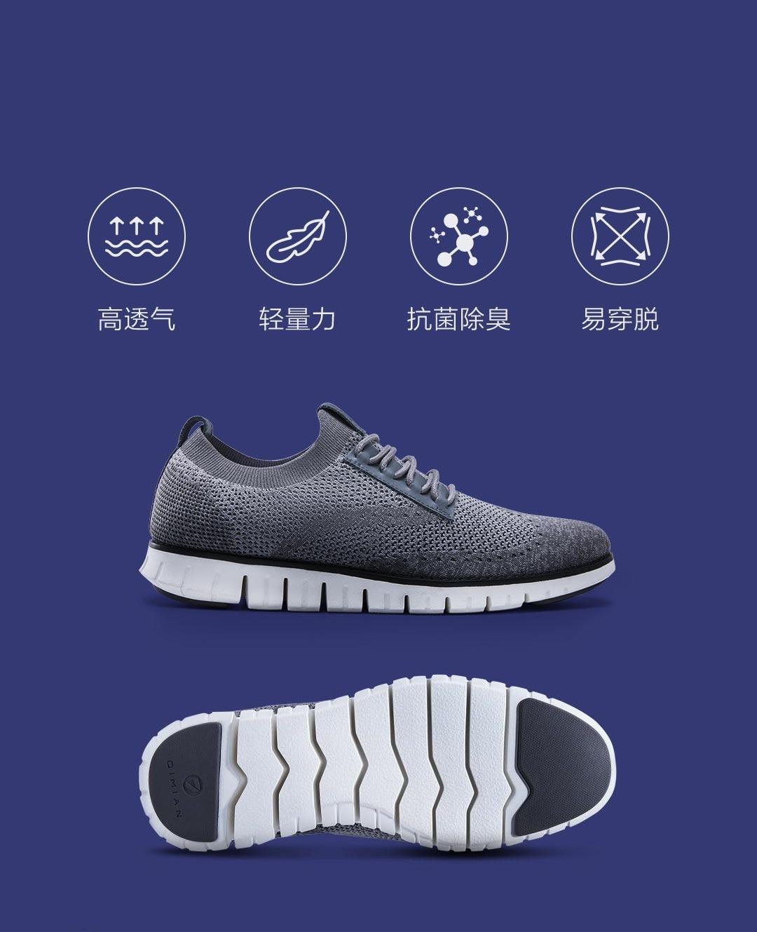 Xiaomi Coollinght Serie Sport Schuhe Business männer Weichen Boden Licht Mode Schuhe Brock Casual Schuhe Männer Sport Schuhe Smart