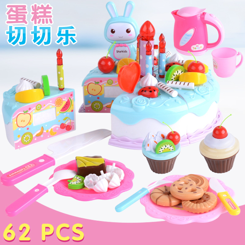 2018 new childrens suite over the family toy simulation cutlery birthday cake cut Le Cut fruit toys