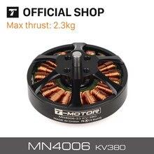 T motor Tiger Motor Professional Antigravity motor 4006 380KV 2pcs set For UAV RC Drones Copter