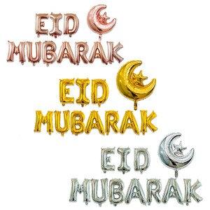 Image 1 - 11ชิ้น/เซ็ตEID MUBARAKฟอยล์บอลลูนRose Gold Silver Letter Moon Moon EidบอลลูนสำหรับมุสลิมEid Partyตกแต่งอุปกรณ์