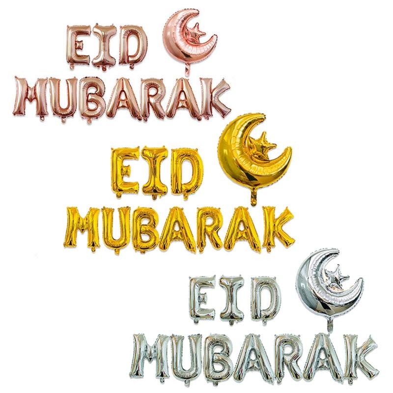 11 pçs/set EID MUBARAK carta balões folha de Prata em ouro Rosa com Estrela Lua balão para Muçulmanos eid eid Decoração Do Partido suprimentos