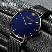 Fashion Simple Men Watch Top Brand Luxury Business Waterproof Quartz Wrist Watch Men Clock Male Relogio