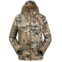 Куртка мужская тактическая в стиле милитари, водонепроницаемая и ветрозащитная