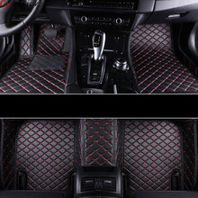 Car Believe car floor mat For jaguar xf 2008~2016 I-PACE XJ XE F-TYPE XK F-PACE accessories carpet rugs стоимость