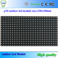 led display P10 Outdoor RGB LED display SMD Outdoor P10 LED Modules 320*160mm 32*16 pixels RGB full color SMD P10 LED module