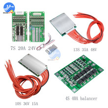 BMS 4S 40A/7S 20A 24 V/10 S 36V 15A/13S 35A 48V 18650 литиевая батарея Защитная балансировочная плата power Bank зарядное устройство для Arduino