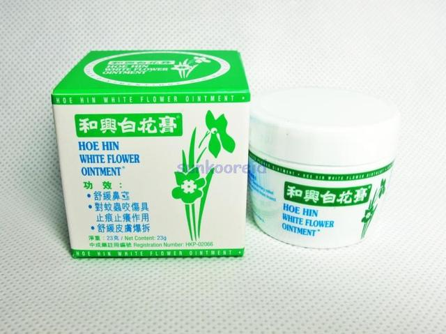 Hoe Hin White Flower Ointment 23g Hong Kong for congestion and ...