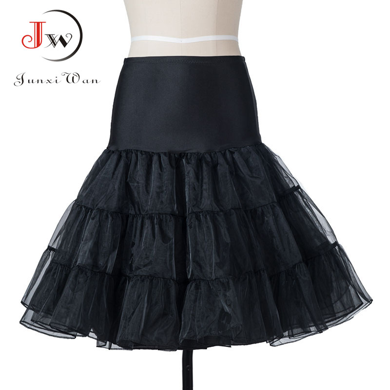 pettiskirt black