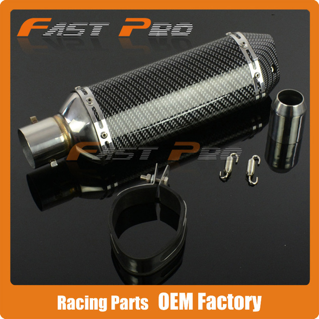 51mm Exhaust Muffler With Moveable DB Killer For CB400 CB600 CBR600 CBR1000 YZF R1 R6 GSXR NINJA Motorcycle Z750 800 Street Bike