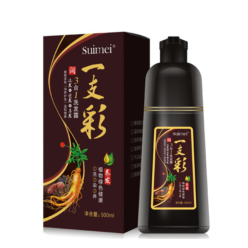 Купить с кэшбэком 500ml Natural Organic Ginseng Hair Dye Shampoo Make Hair Soft Shiny Brown Purple And Black Dry Hair Color Product No Side Effect