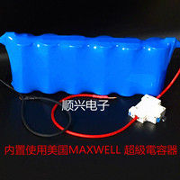 Free Shipping 16V500F Super Fala Capacitor Bank Automotive Rectifier Regulator 2 7V3000F 2 7V 3000F