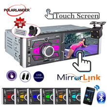 Support video format car MP4 card host player MP5  4.1 inch touch screen high-definition 4061TM