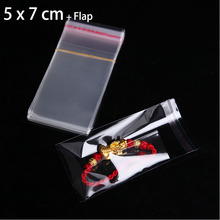 """200pcs 5cm x 7cm Clear Plastic Pouches 2"""" x 2.76"""" Resealable Trinkets Packaging Bags for Jewelry Packing Cellophane Baggie"""