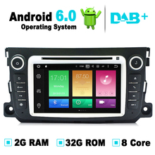8 Core 2G RAM 32G ROM Android 6.0 Car DVD GPS Navigation System Radio Media Stereo for Mercedes-Benz Smart Fortwo 2011 2012