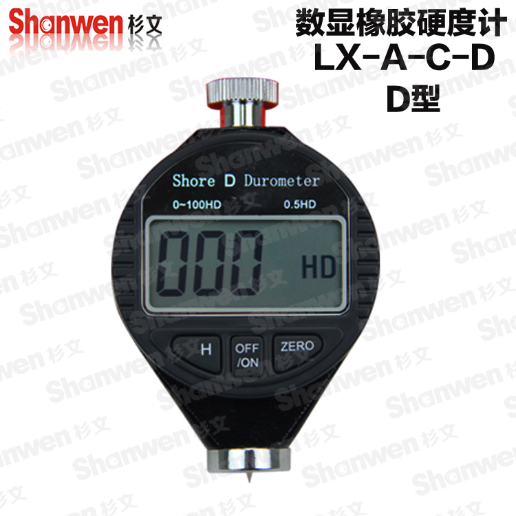 Digital Shore hardness Durometer Digital Hardness Tester Hardness Meter Shore D for Hard rubber, resin, acrylic, glass,fibers free shipping digital shore hardness tester meter shore durometer rubber hardness tester standards din53505 astmd2240 jisr7215