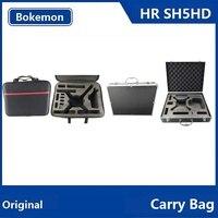 HR SH3 SH5 SH5HD Syma X5C X5SC X5SW X5HC X5HW X5UC X5UW RC Quadcopter Carry Bag