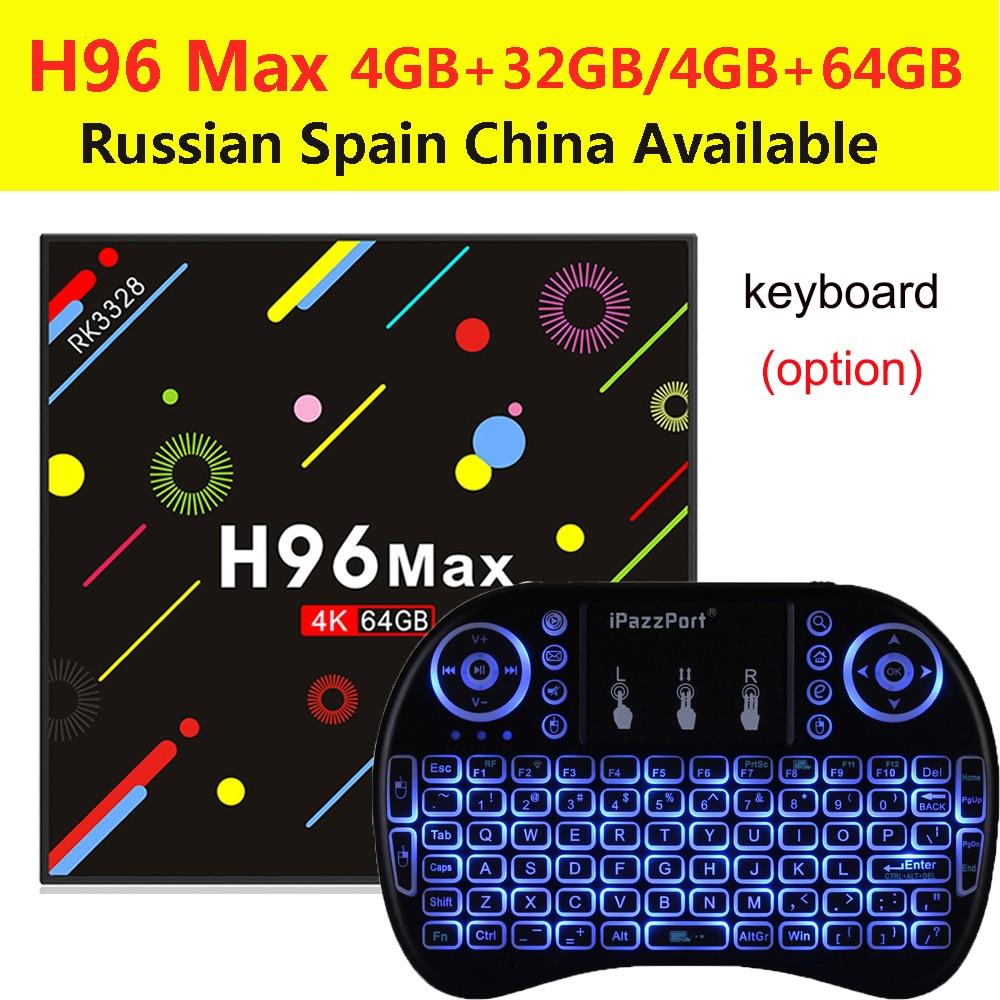 Promotion H96 MAX 4G 32G/64G Android 7.1 TV Box 4 K télévision intelligente VP9 HDR10 USB3.0 wiFi Bluetooth 4.0 lecteur multimédia Ensemble TVBox