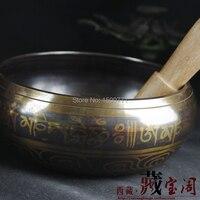 Special for Unusual Tibetan Bronze Gold Gilt Large Diameter 14.5 cm Tibet Bronze Singing Bowl Buddha gong