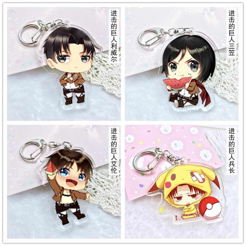 Anime Attack on Titan Cosplay Ackerman Keychain Double Sided Fashion Cartoon Keyring Key Chain Pendants High Quality.
