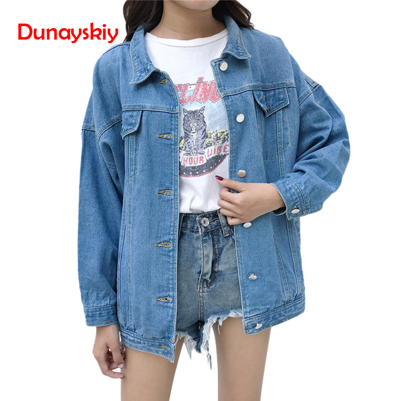 Dunayskiy Women Blue Long Sleeve Loose Denim Jackets Casaco Feminino Spring Autumn Femme Korean Style Casual Clothes Basic Coats