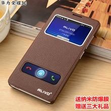 7 цвет новый для huawei honor 3c 5 дюймовый телефон case флип кожаный чехол бесплатная доставка окно просмотра стенд функции + screen film подарок