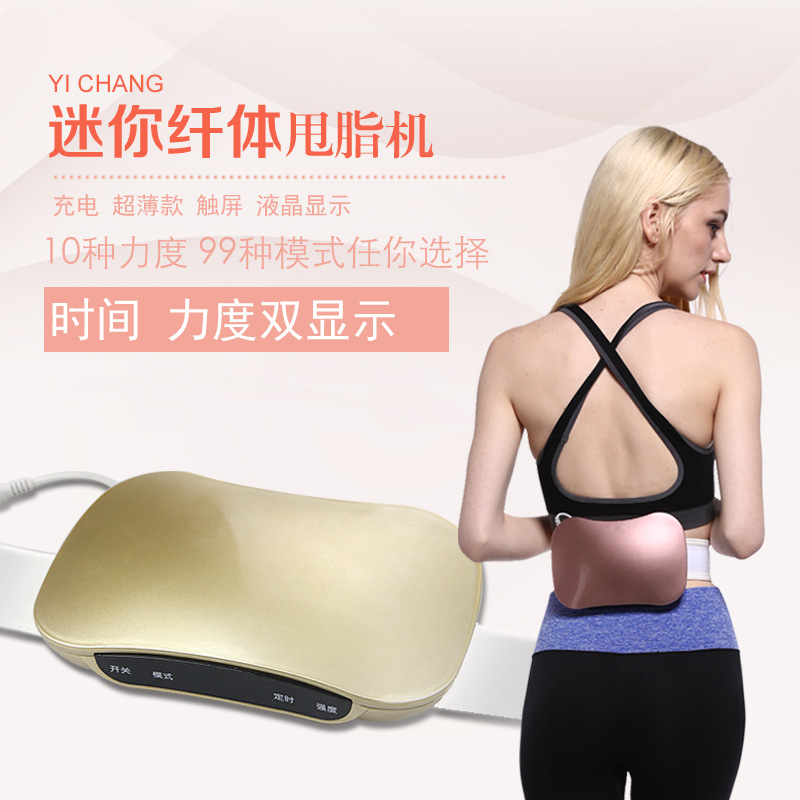 2017 New Power Plate Slimming Body Massage For Fitns