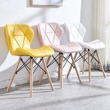 Нордический обеденный стул, сетчатый красный стол для спальни, стол, стул, задний стул, приемный компьютер, простые стулья для ленивых