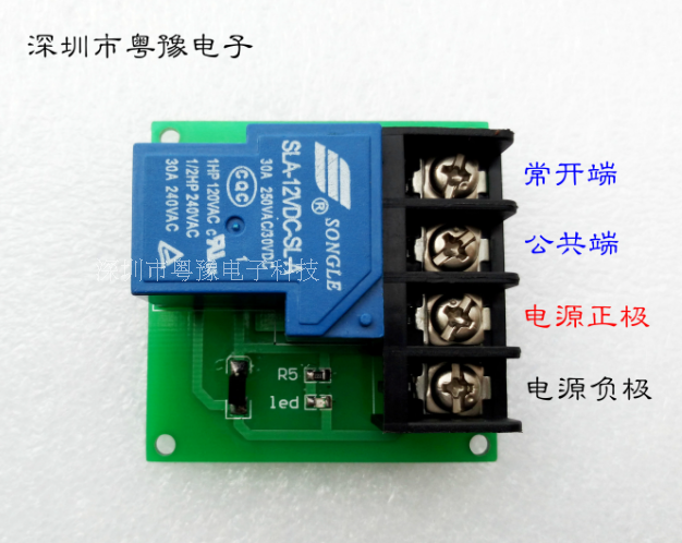 1 Way 30A Relay Module, High-power Relay, Control Board, Single Circuit Switch, 5V/12V/24V module xilinx xc3s500e spartan 3e fpga development evaluation board lcd1602 lcd12864 12 module open3s500e package b