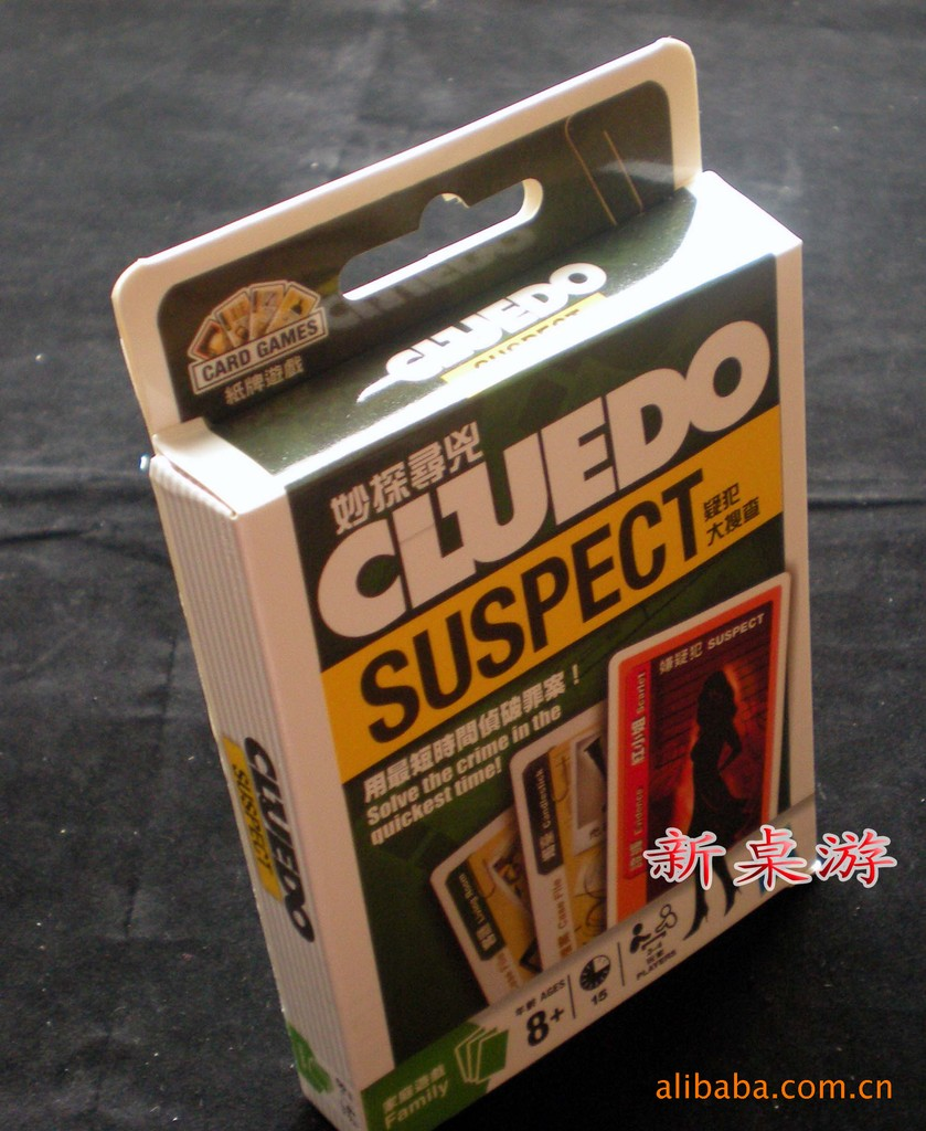 Cluedo Suspect board toy Game Mental Logical Reasoning Card Game English/Chinese Instructions With detective party game