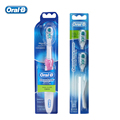 Oral B Electric Toothbrush for Adults Cross Action Deep Clean Teeth Whitening Power Teeth Brush+ 2 Replaceable Tooth Brush Heads