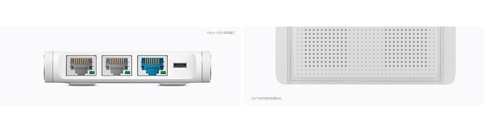 Original Xiaomi Mi Router Youth Version index-design-detail