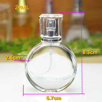 100pcs/lot 20ml Glass Perfume Bottle Perfume Spray Bottle Clear Cosmetic Bottles Empty Parfum Packaging Bottle - DISCOUNT ITEM  10% OFF All Category