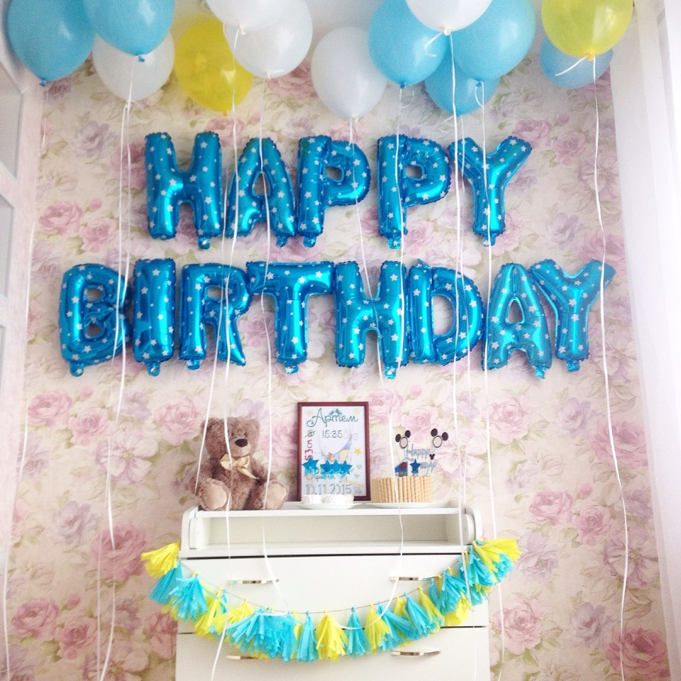 13pcs Happy Birthday Balloons alphabet letters hanging ...